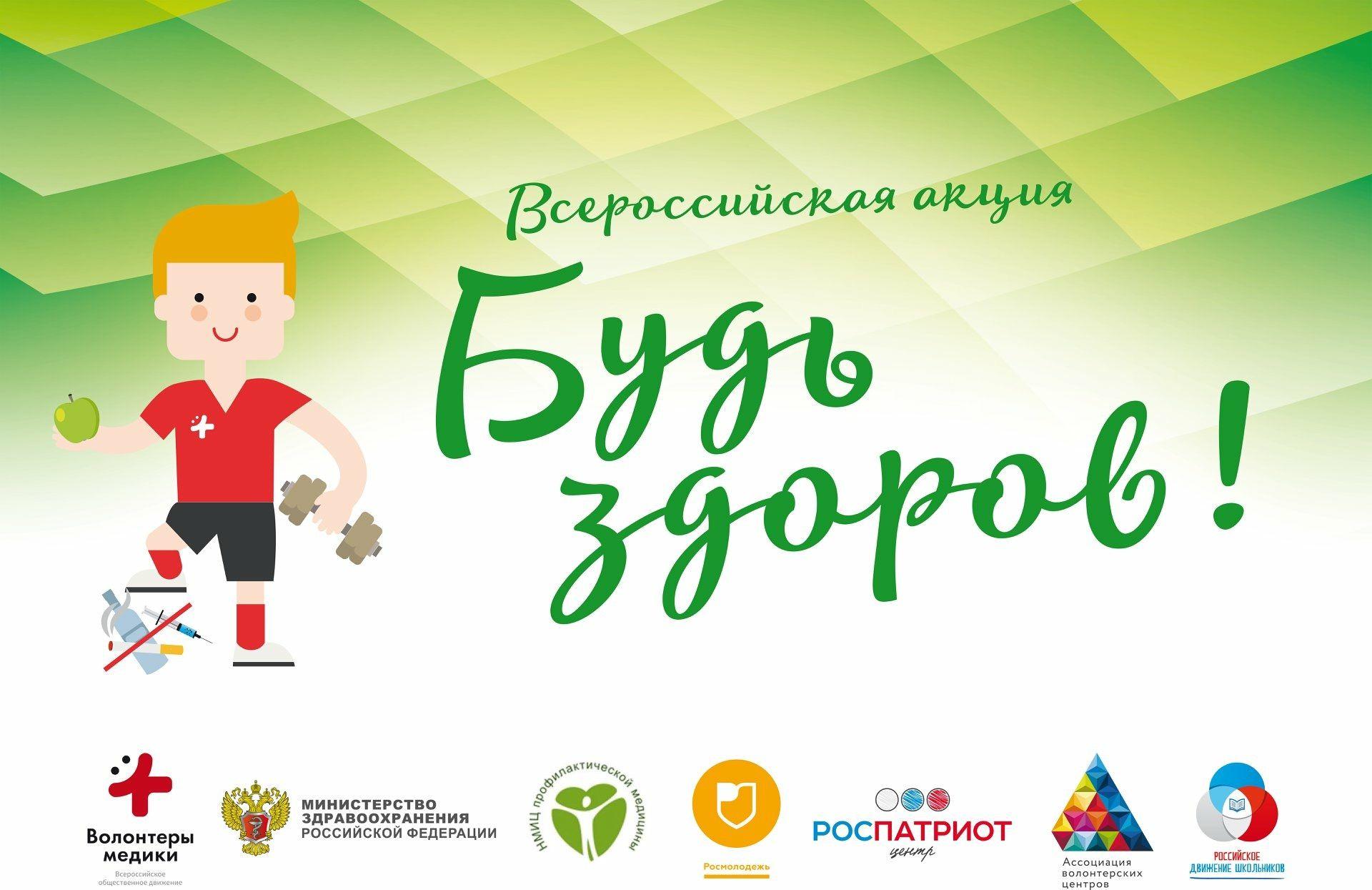 b_0_0_0_00_http___mpmo.ru_content_2018_03_IMG_4402-30-03-18-01-22.jpg
