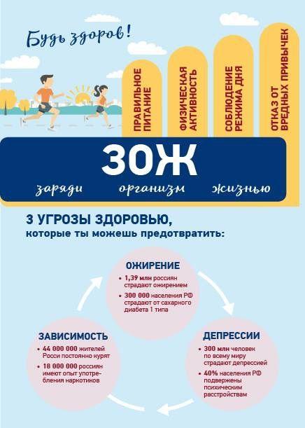 b_0_0_0_00_http___mpmo.ru_content_2018_03_IMG_4403-30-03-18-01-22.jpg