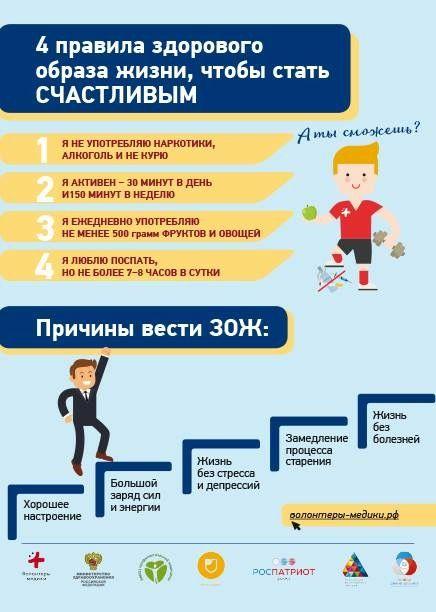b_0_0_0_00_http___mpmo.ru_content_2018_03_IMG_4404-30-03-18-01-22.jpg