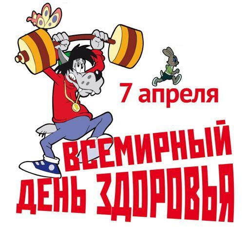 b_0_0_0_00_http___mpmo.ru_content_2018_04_08253675.jpg