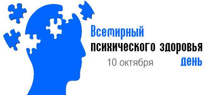 b_0_0_0_00_http___vocmp.oblzdrav.ru_wp-content_uploads_10-6.jpg