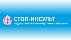 b_0_0_0_00_http___vocmp.oblzdrav.ru_wp-content_uploads_stop-insult.jpg