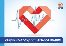 b_0_0_0_00_http___www.takzdorovo.ru_images_96_873_53d63d13e5255f544478ef15de2_img.jpg