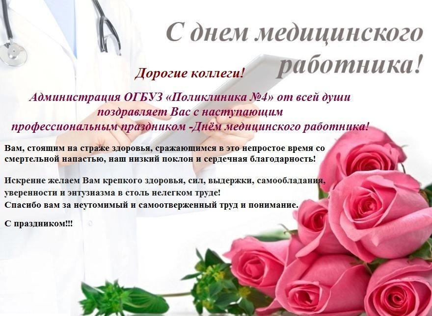 b_0_0_0_00_https___sun9-54.userapi.com_c206716_v206716992_14630e_OMiW8EtpkQY.jpg