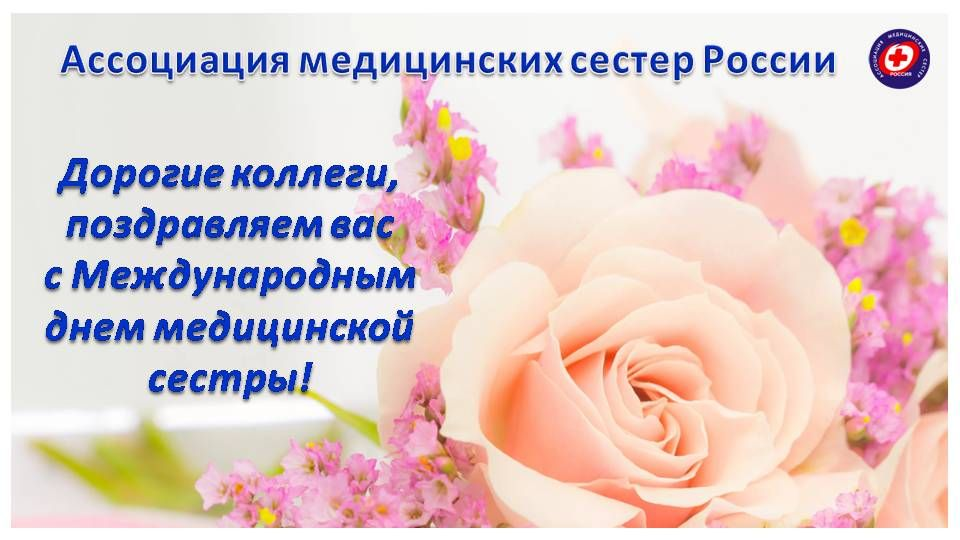 b_0_0_0_00_images_rams_Prezentatsia_RAMS_1.JPG