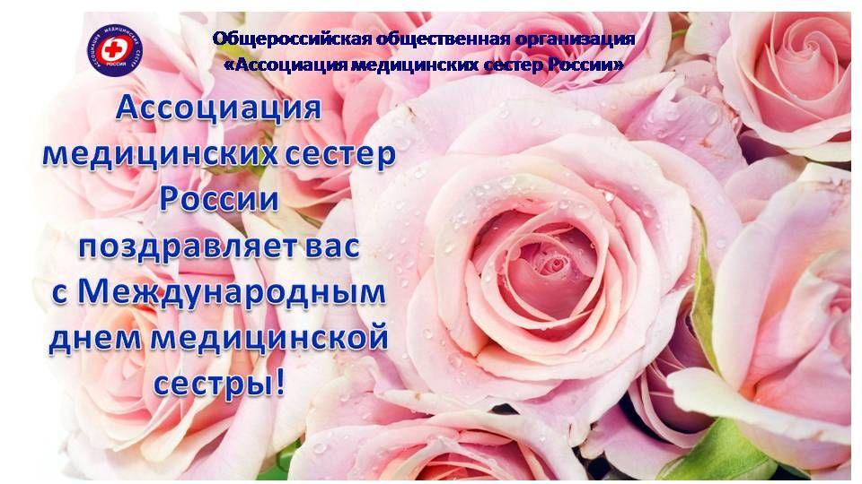 b_0_0_0_00_images_rams_Prezentatsia_RAMS_11.JPG