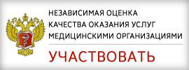 b_0_0_0_00_images_rosminzdrav.png
